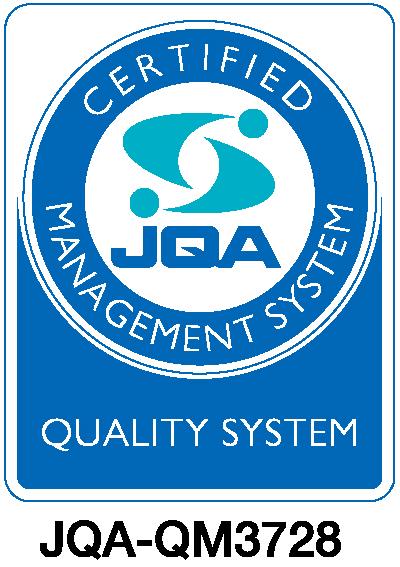 ISO9001の認定画像