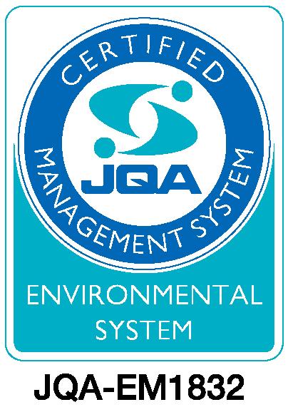 ISO14001の認定画像